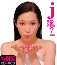 Jk-jade1_sp