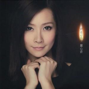 albumpic_53765_0
