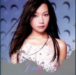Jade-2 -1280X720-1