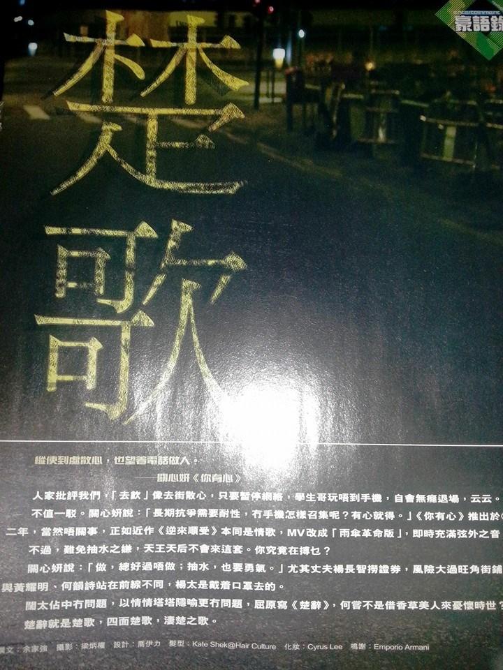20141018壹週刊a