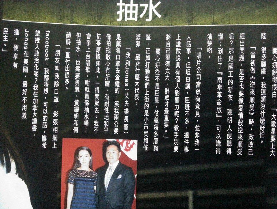 20141018壹週刊c