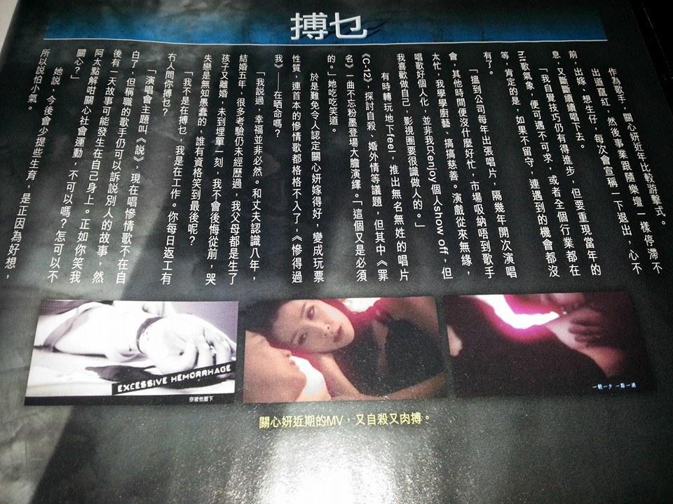 20141018壹週刊e