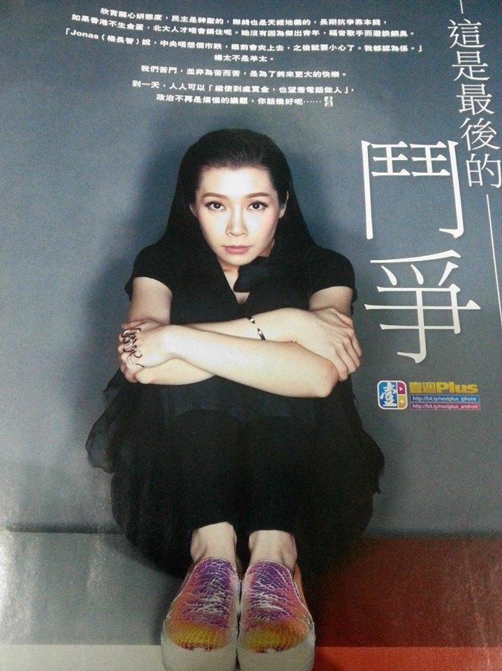 20141018壹週刊f
