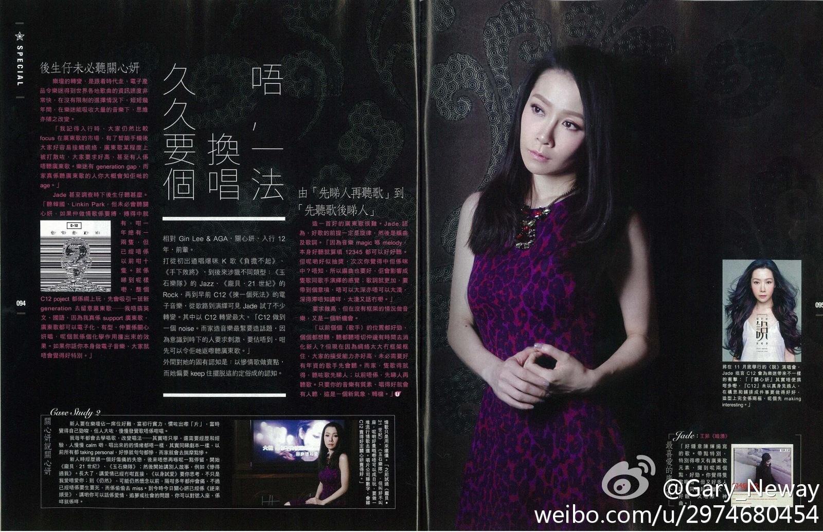 31 Oct 2014 • U Magazine