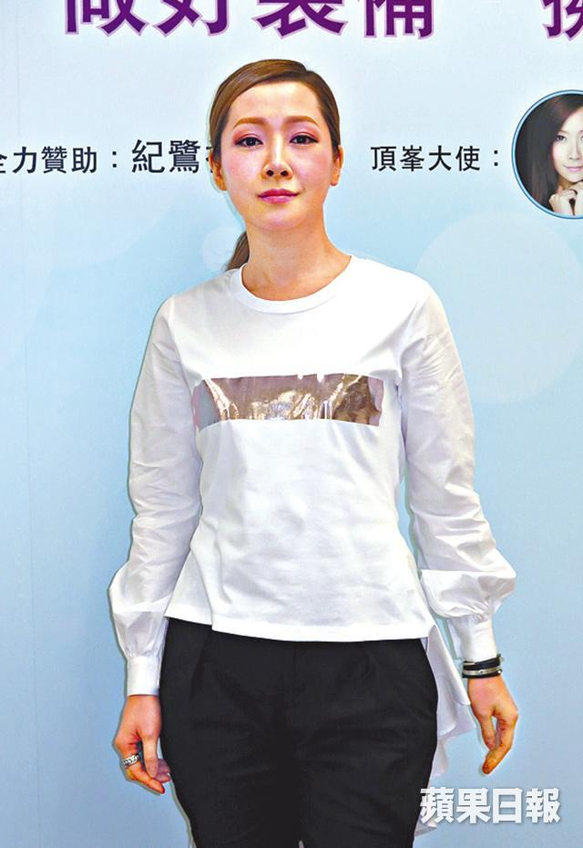 關心妍表示雖忙於基金會工作,但不會放棄唱歌。