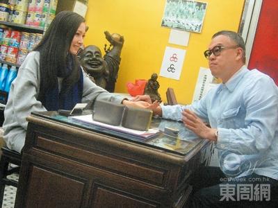 2015年4月5日   東周網  女星生B神醫大揭秘3_n