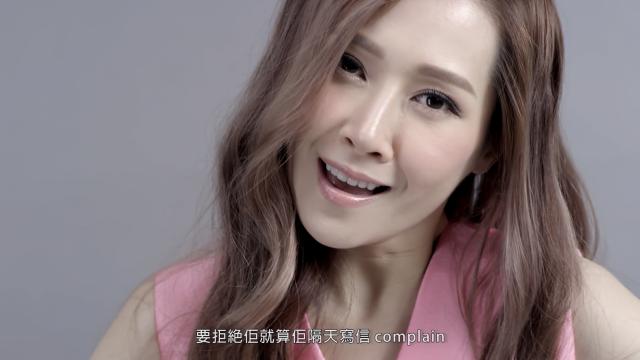 2015年7月9日   Face Pop (Face 即時) 獨家吹到正 關家姐八字波MV率先睇b