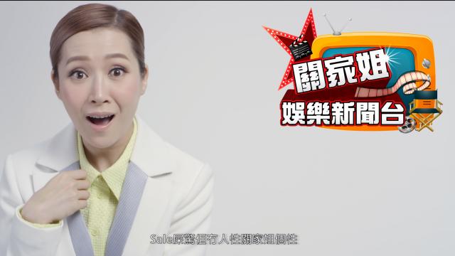 2015年7月9日   Face Pop (Face 即時) 獨家吹到正 關家姐八字波MV率先睇c