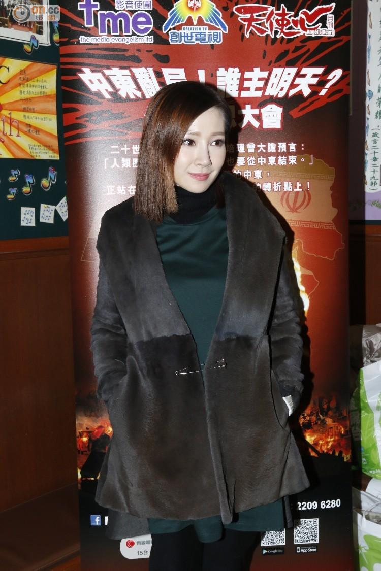關心妍透露為組織特別創作咗一首叫《像我這樣的雅茲迪女孩》嘅歌。