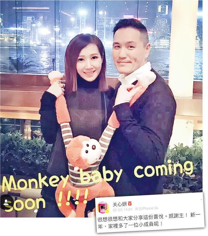關心妍早前在微博宣佈懷孕喜訊。(資料圖片)