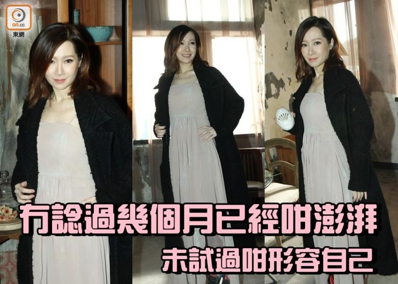 關心妍為新歌《空心人》拍MV。
