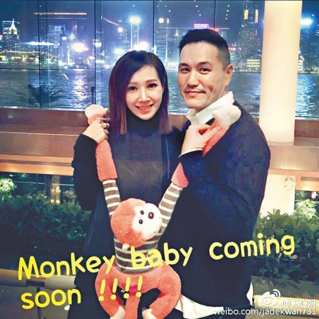 ■ Jade今年2月在微博興奮宣佈陀猴B。 資料圖片