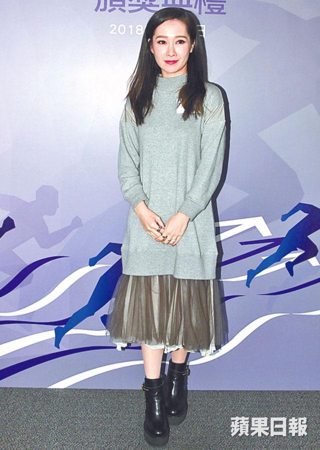 2018年1月4日 蘋果日報(即時娛樂) 關心妍開中心呻租貴