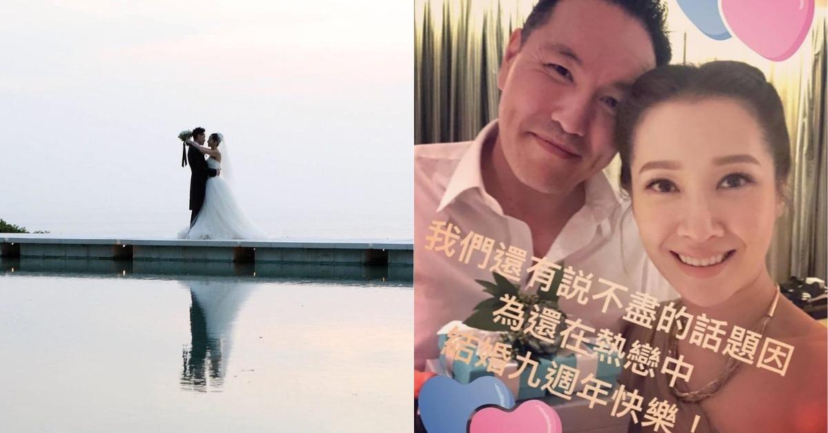 2018年10月25日 明周娛樂 結婚9周年還在熱戀中 關心妍送囡囡返學當慶祝a