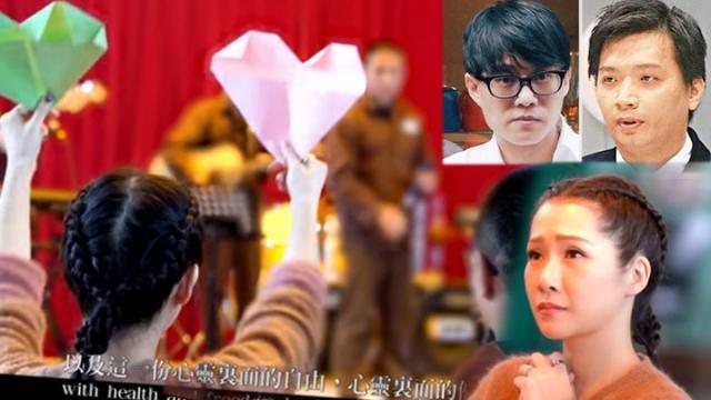 林夕和陳輝陽聯手打造新歌《另一個舞台》鼓勵在囚人士。(小圖﹕資料圖片)