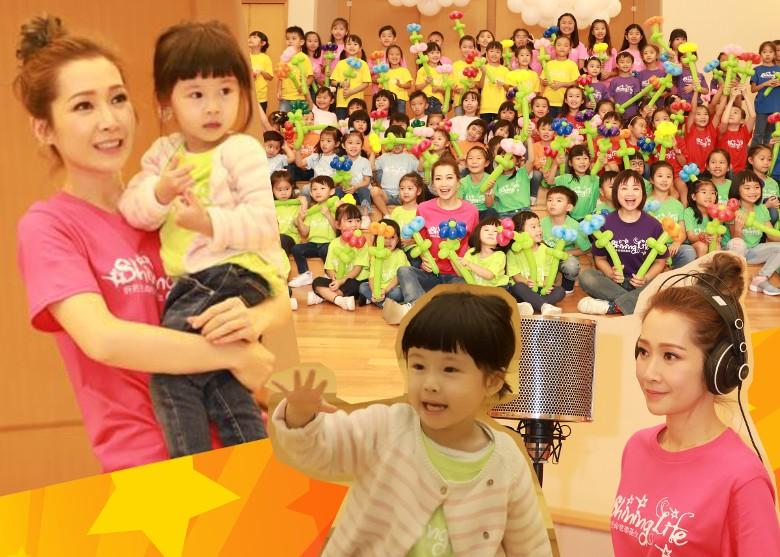 關心妍籌備嘅新歌《我要感恩》由一百二十位3至12歲的小朋友合唱!