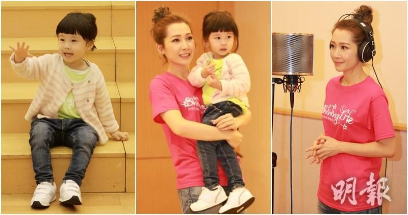 關心妍與囡囡心心一齊參與兒歌《我要感恩》的製作。(大會提供/明報製圖)