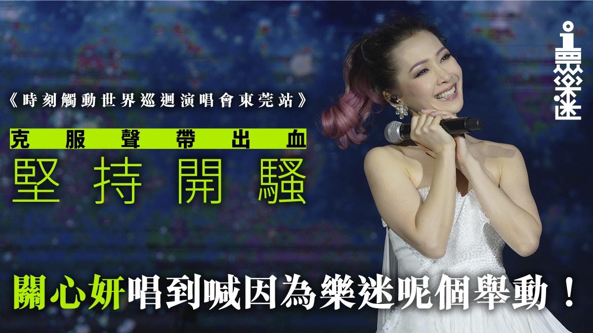 2020年1月2日 香港 01 眾樂迷 關心妍有望今年開紅館騷:知道公司已經入咗紙a