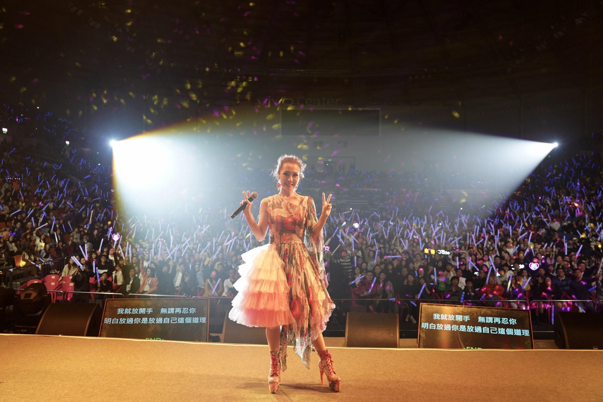 關心妍非常感恩有歌迷一直支持。