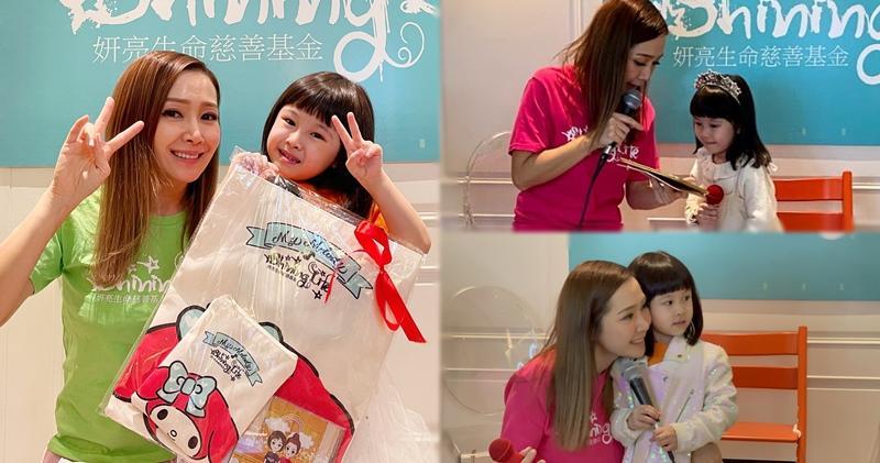 關心妍和囡囡舉行Online Show,榮心還換了3套衫,相當貪靚呢!(大會提供)